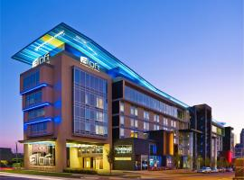 Hotel Photo: Aloft Oklahoma City Downtown – Bricktown