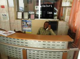 Hotelfotos: Safari Inn