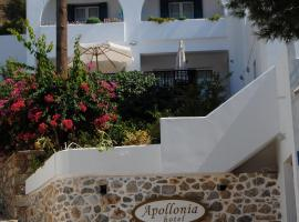 Apollonia Hotel Masouri Greece