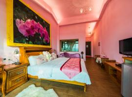 Hotel Photo: Yu Lan Yuan B&B