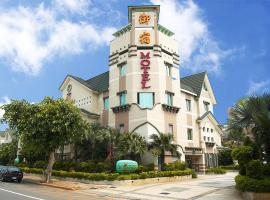 Hotel photo: Royal Group Motel Chien Kuo Branch