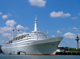 A picture of the hotel: ss Rotterdam Hotel en Restaurants