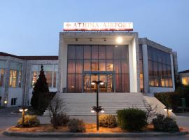 Athina Airport Hotel Thérmi Greece