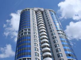 Hotel photo: Business Home Apartments