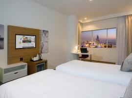 Hotel Photo: Ibis Styles Manama Diplomatic Area