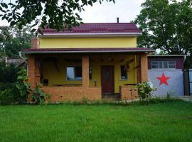 Red Star Hostel & Camping Tiraspol Moldova