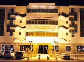 Hotel photo: Rest Night Hotel Suites- AL Falah