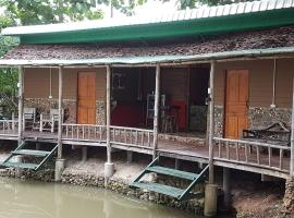Hotel Photo: Pai Piranha Fishing Park