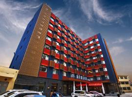 A picture of the hotel: Lanmei Boutique Hotel Xinyuan Branch Lanzhou