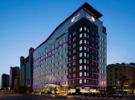 A picture of the hotel: Aloft Dhahran Hotel