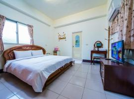 A picture of the hotel: Happy Garden Homestay