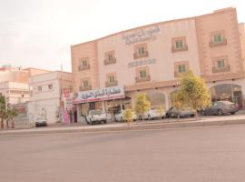 A picture of the hotel: Kosoor Al Nasrya Aparthotel