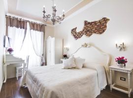 Hotel photo: Lunaria Suites Rome