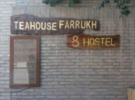 Hotel photo: Hostel Farrukh