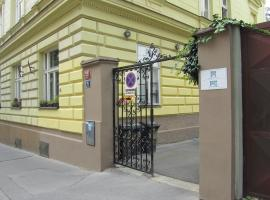 Hotel Photo: Apartment Vinohrady