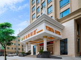 A picture of the hotel: Vienna Hotel Shanwei Honghai Bay