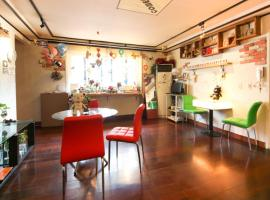 Hotel Photo: Comeinn Guesthouse Hongdae - Female Only