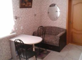 Vacation Home on Berdyanskaya Street Yeysk Russia
