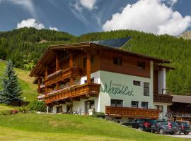 Hotel Photo: Haus Wiesenblick