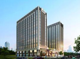 A picture of the hotel: Yantai Jinhui Holiday Hotel