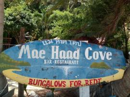 A picture of the hotel: Mae Haad Cove Bungalow