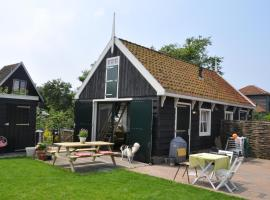 Guesthouse Boom Watergang Netherlands