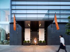Andaz Tokyo - A Concept by Hyatt Tokyo Japan