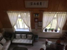 A picture of the hotel: Sunshino farmstead