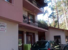 Hotel Photo: Family Hotel Shisharka