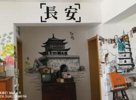 A picture of the hotel: Xi'an Meng Hui Chang'an Hostel