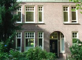 Sycamore Eindhoven Pays-Bas
