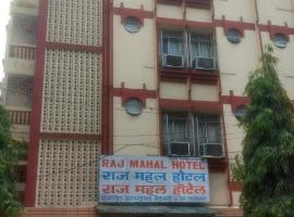 A picture of the hotel: Raj Mahal Hotel