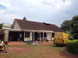 Hotel Photo: Bikeventures House Uganda
