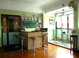 A picture of the hotel: Yangon Heart Guest House