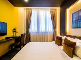 Hotel Photo: TRYP by Wyndham Yangon