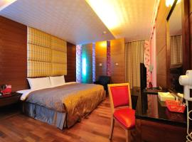 Hotel Photo: Hua Xiang Hotel Da Liao