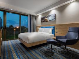 Foto do Hotel: Hampton By Hilton Izmir Aliaga