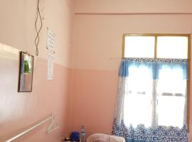 Hotel Photo: Hi Boss Guest House & Store - Burmese Only