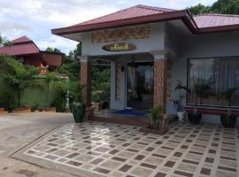 Hotel Photo: Mya Daung Motel - Burmese Only
