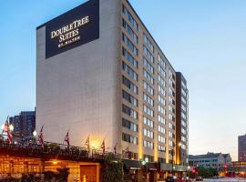 DoubleTree Suites by Hilton Minneapolis, Minneapolis