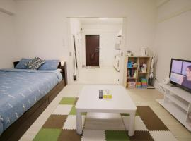 A picture of the hotel: CC Apartment in Kanagawa
