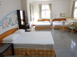 Hotel Photo: Singfu Homestay