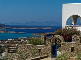 Hotel Photo: Sunset View in Antiparos
