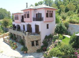 Guesthouse Iris Tsagarada Greece