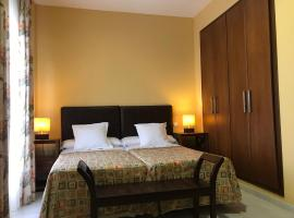 Hotel Photo: Hotel Lince