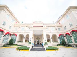 Hotel Photo: Rizal Park Hotel