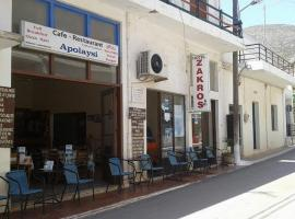Hotel Photo: Hotel Zakros