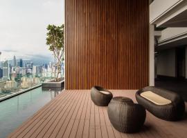 Hotel Photo: HAUS The Sentral Residences @ KL Sentral