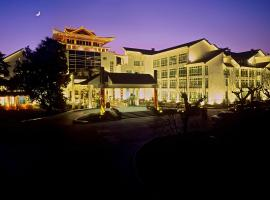 Hangzhou Huagang HNA Resort Hangzhou China