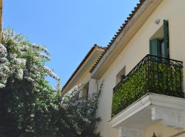 A picture of the hotel: Athenian House in Plaka